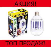 Светодиодная лампа от комаров Zapp Light!Хит цена
