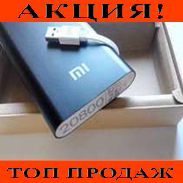 Power Bank Хiaomi 20800 mAh!Хит цена