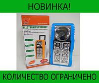 Фонарик KH-6836A 15+5LED!Розница и Опт