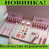 Подарочный набор розовый косметики Kylie!Розница и Опт