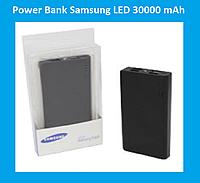 Power Bank Samsung Повер Банк LED 30000 mAh