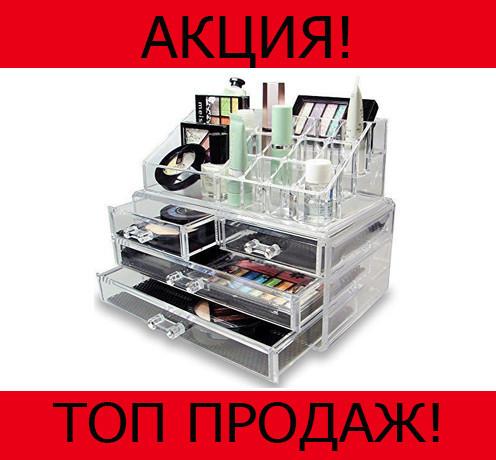 Органайзер для косметики Cosmetic Box!Хит цена