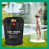 Переносной душ для дачи Camp Shower, фото 1