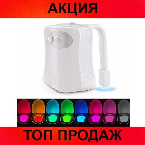 Подсветка для унитаза Bowl Light с датчиком движения!Хит цена