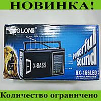 Радиоприёмник Golon RX-166, с USB и LED-фонариком!Розница и Опт