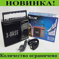 Радио Golon RX-177, с USB и LED-фонариком!Розница и Опт
