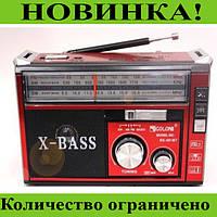 Радио Golon RX-381 MP3/USB/фонарик!Розница и Опт