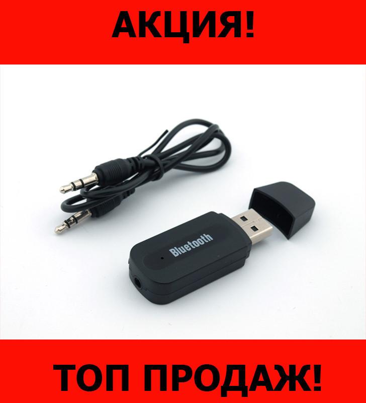 USB Bluetooth Music Receiver!Хит цена