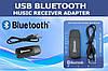 USB Bluetooth Music Receiver!Хит цена, фото 2