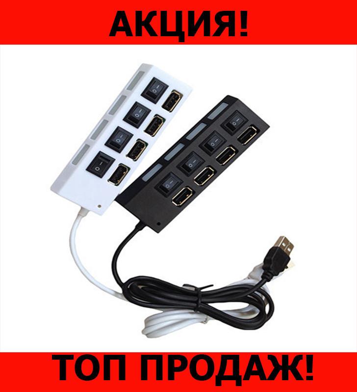 Разветвитель USB HUB 4SW!Хит цена