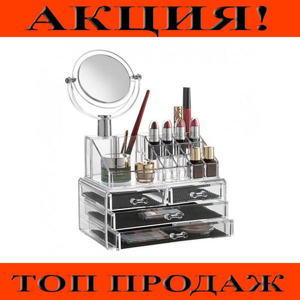 Органайзер для косметики с зеркалом JN-870!Хит цена