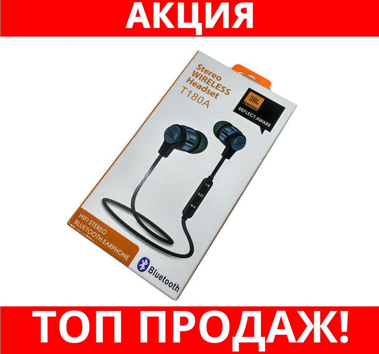 Беспроводные наушники MDR JВL T180A + BT!Хит цена