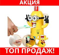 Автоматический дозатор для зубной пасты с держателем для щеток (миньоны)!Хит цена