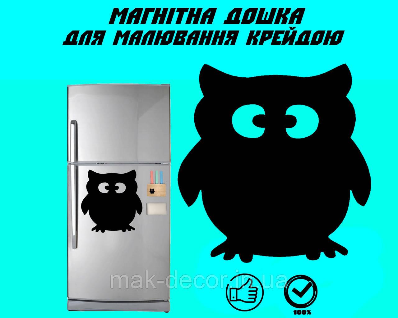 """Магнитная доска на холодильник """"Сова"""" XL (32х32см)"""