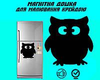 """Магнитная доска на холодильник """"Сова"""" XL (32х32см), фото 1"""