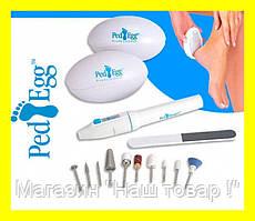 Педикюрный набор Ped Egg Professional 18 предметов