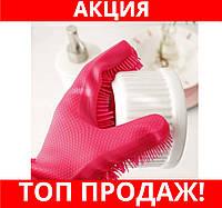 Силиконовая чистящая щетка, Магические перчатки для защиты!Хит цена