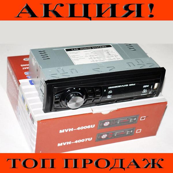Автомагнитола MP3 MVH 4006U ISO!Хит цена