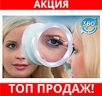 Зеркальце с подсветкой для макияжа Swivel Brite!Хит цена