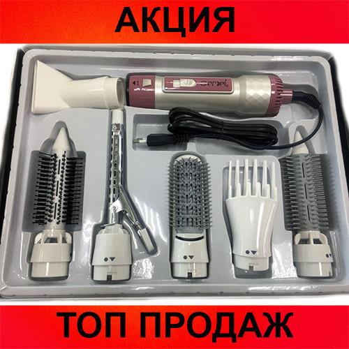 Воздушный стайлер для волос Gemei GM-4836!Хит цена