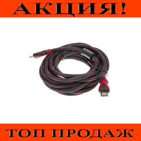 Кабель HDMI-HDMI 10М!Хит цена