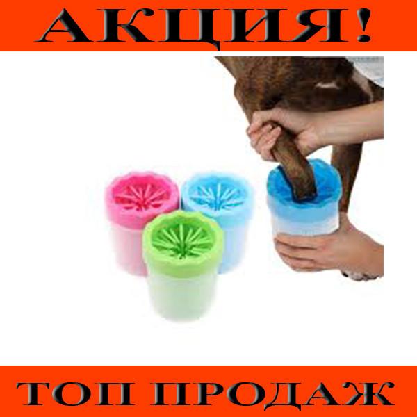 Емкость для мытья лап  pet feet washer!Хит цена