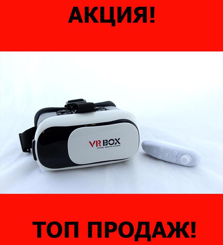 VR BOX G2 \ 4141 Очки виртуальной реальности с пультом!Хит цена
