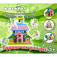 """Набор для росписи по дереву """"Домик для феи"""" Код 94226"""