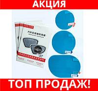 Пленка антидождь Waterproof Membrane 95*95!Хит цена