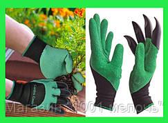 Садовые перчатки грабли с когтями 2 в 1 Garden Gloves 1001