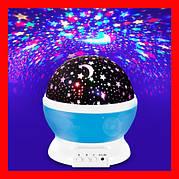 Ночник проектор звездного неба Star Master NEW