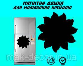 """Магнітна дошка на холодильник """"Сонечко"""" XL (31х31см)"""