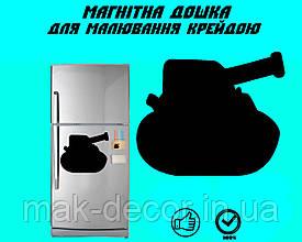 """Магнітна дошка на холодильник """"Танк"""" XL (30х32см)"""