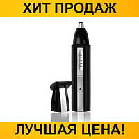 Триммер для удаления волос ROZIA HD-103