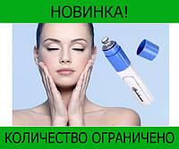 Вакуумный очиститель пор лица Pore Cleaner!Розница и Опт