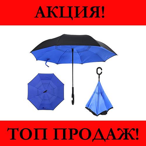Зонтик Umbrella Синий!Хит цена