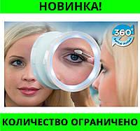Зеркальце с подсветкой для макияжа Swivel Brite!Розница и Опт
