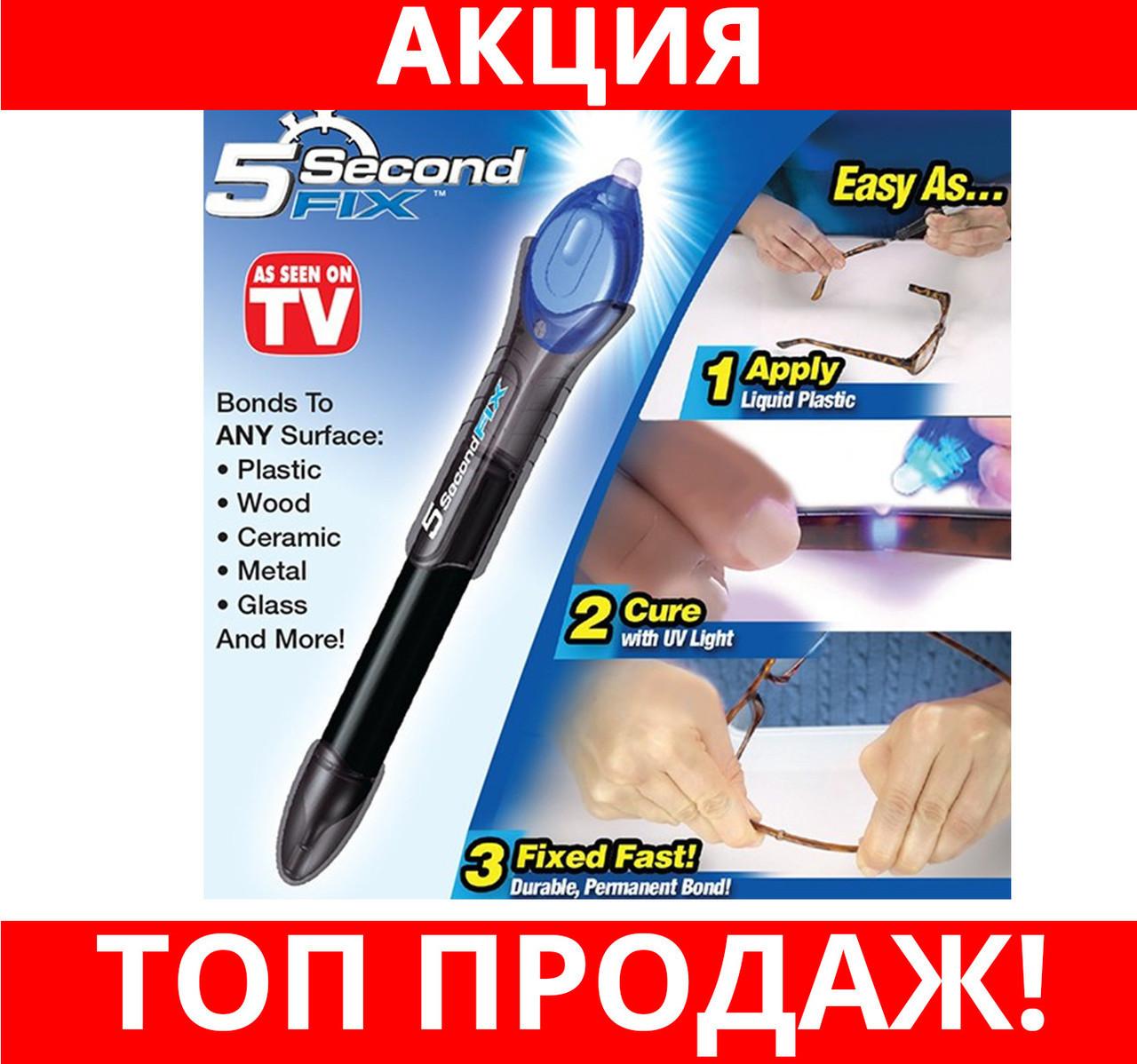 Жидкий пластик 5 Second Fix!Хит цена