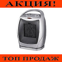 Тепловентилятор Domotec MS-5905!Хит цена