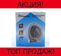 Тепловентилятор дуйка Domotec Heater MS 5902!Хит цена