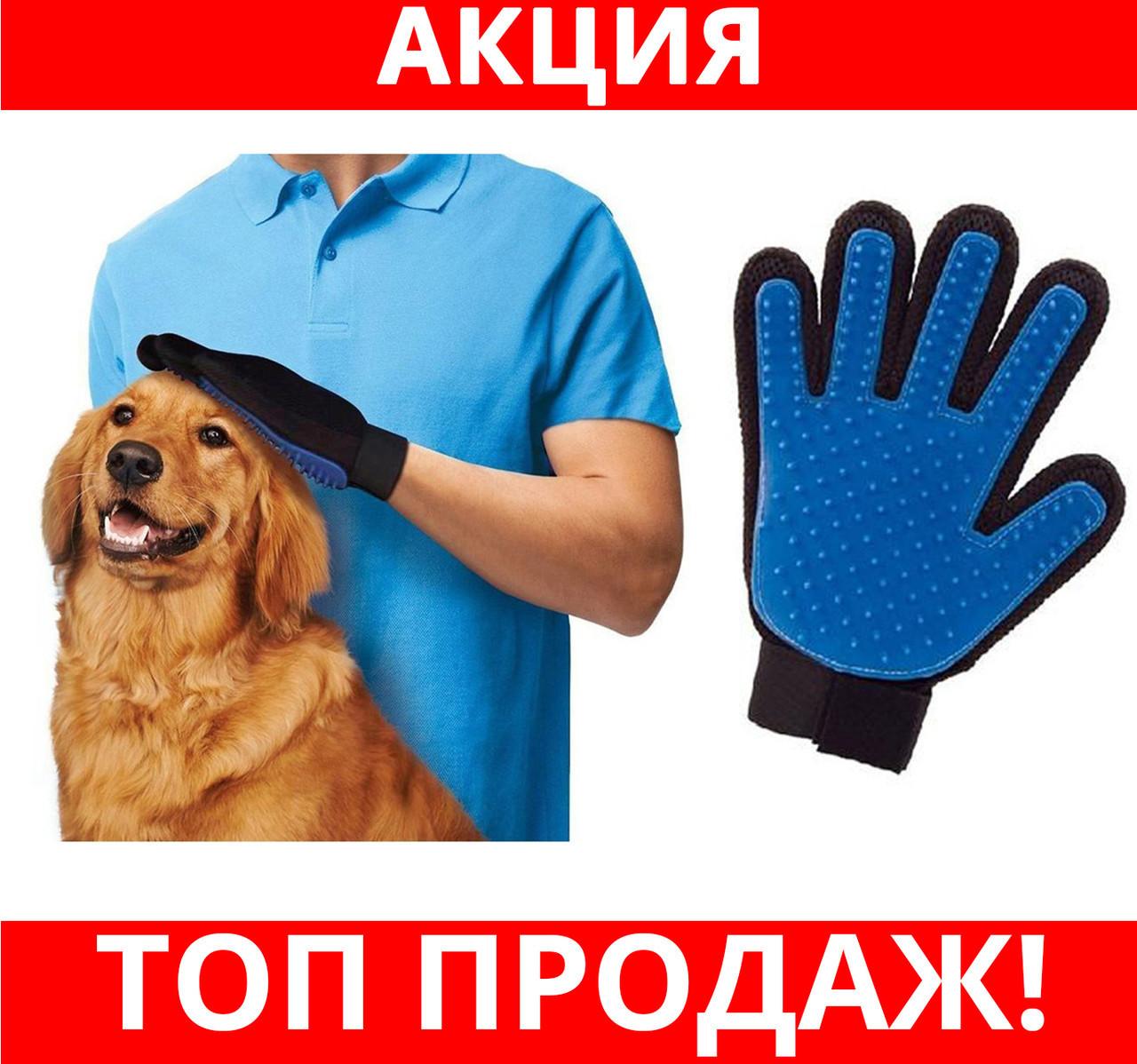 Перчатки Pet Brush Glove для снятия шерсти с животных!Хит цена