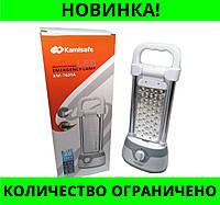 Переносной светодиодный фонарь Kamisafe KM7609!Розница и Опт