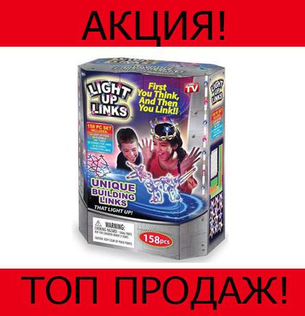 Детский светящийся конструктор Light Up Links!Хит цена