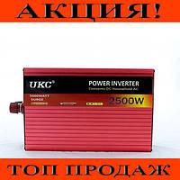 Преобразователь электричества AC/DC AR 2500W!Хит цена