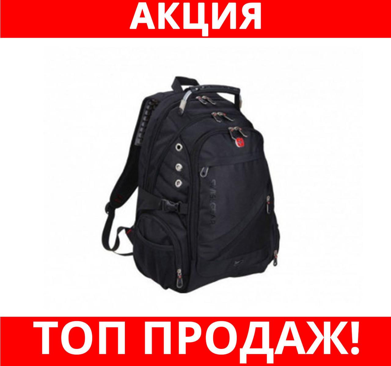 Рюкзак SWISS GEAR 8810!Хит цена