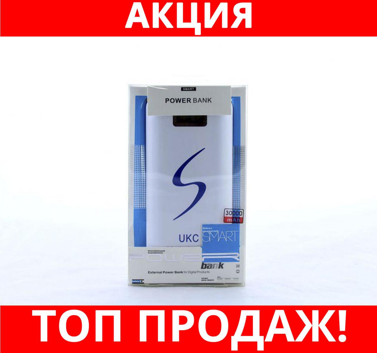 Зарядка POWER BANK+LCD 30000mah UKC (реальная емкость 9600)!Хит цена