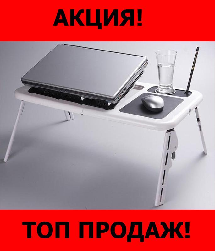 Подставка для ноутбука E-TABLE!Хит цена
