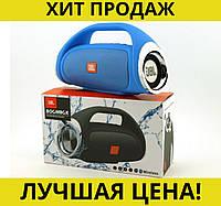 Портативная bluetooth колонка Boombox мини