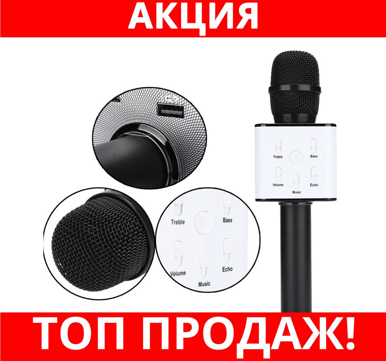 Микрофон Q-7 Wireless BLACK!Хит цена