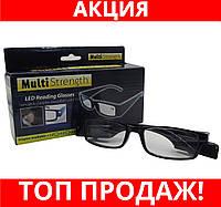 Очки для чтения с двойной светодиодной подсветкой Multi Strength!Хит цена
